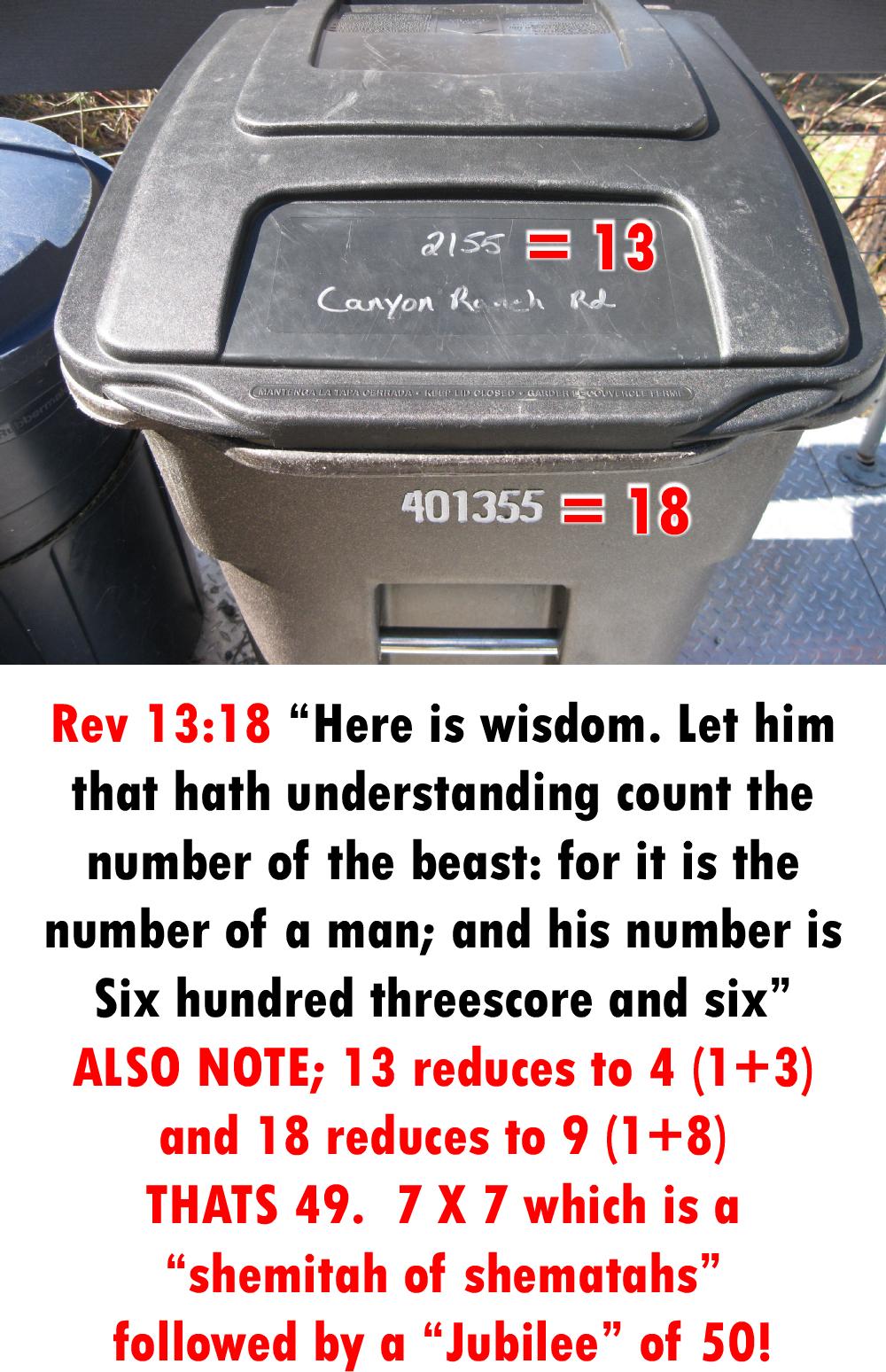 GarbageCan1318